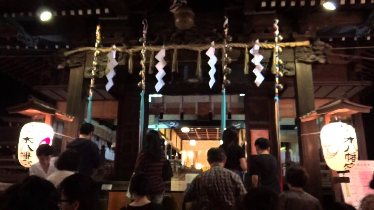 Япония. Храм Йойги Хатиман (Yoyogi Hachimangu Shrine). День осеннего равноденствия.