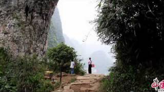 Chinese Music - Dizi - Flute Sound from the Mountain Village  山村笛声