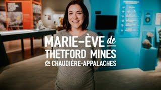 MUSÉE MINÉRALOGIQUE ET MINIER   Marie-Ève de Thetford Mines en Chaudière-Appalaches thumbnail