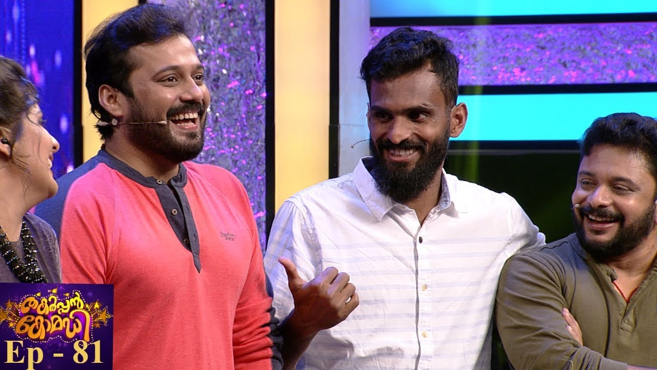 #ThakarppanComedy I EP 81 - C. K. Vineeth on the floor! I Mazhavil Manorama