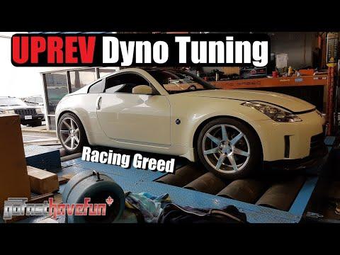 UpRev Dyno Tuning Nissan 350Z/ Infiniti G35 VQ35DE REVUP at RACING GREED (Mustang Dyno)