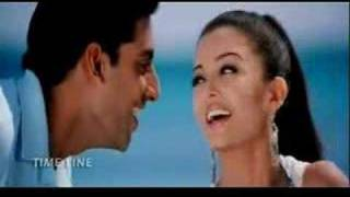 Minnale song in hindi