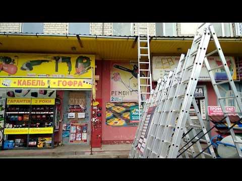 Лестницы, стремянки, подмости в интернет-магазине ➦ rozetka. Ua. ☎: (044) 537-02-22, 0 800 303-344. $ лучшие цены, ✈ быстрая доставка, ☑ гарантия!