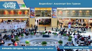 видео Самые дешёвые авиабилеты из Минска на Aviatickets.by