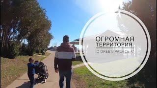 ОГРОМНАЯ ТЕРРИТОРИЯ ОТЕЛЯ İC GREEN PALACE 5 ШИКАРНЫЙ ПЛЯЖ И ПОГОДА