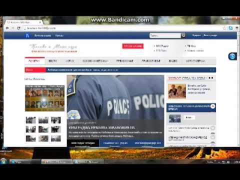 www.kosovo-metohija.com hacked by Kosova Hackers Crew (2013)