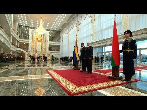 Церемония официальной встречи Президента Венесуэлы прошла во Дворце Независимости