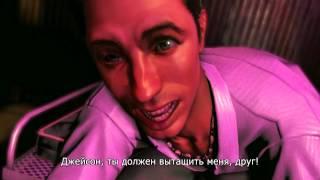 Far Cry 3: Трейлер истории [RU]