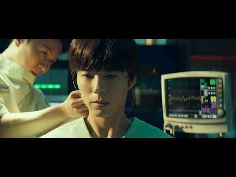 SEOBOK Official Int'l Teaser Trailer