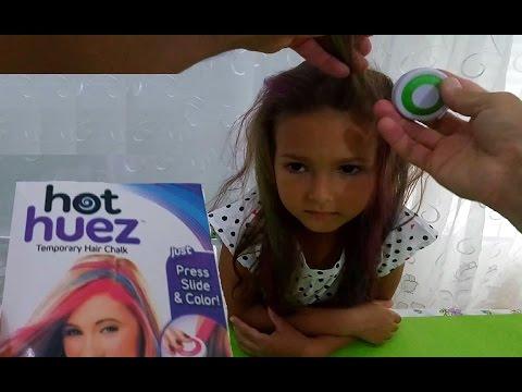 Детская краска для волос