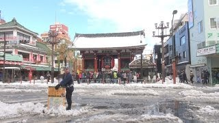 Repeat youtube video 観光名所も雪景色 記録的大雪から一夜明けた東京