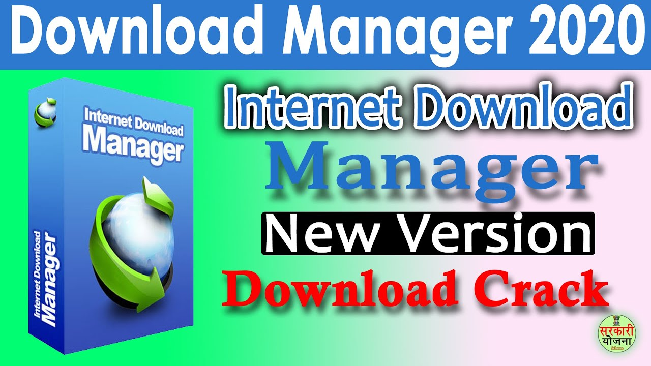 DOWNLOAD IDM 2020 LATEST VERSION FREE 💯 | How To Download Manager in 2020 and Active For Lifetime