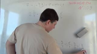 Задача №1109. Математика 6 класс Виленкин.