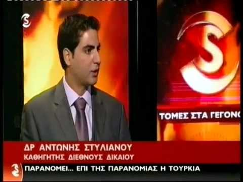 Dr. Antonis St. Stylianou on Turkey's military exercises in FIR Nicosia and Cyprus EEZ, Sigma TV