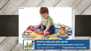 Мягкие игрушки украина