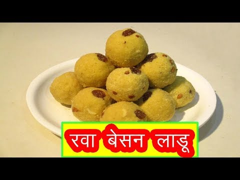 रवा बेसन चे पाकातले लाडू  | Rava Besan Ladoo recipe in marathi | DIWALI SPECIAL RECIPE  by mangal