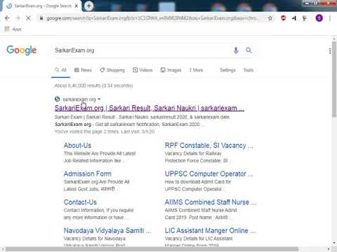 Best Free SarkariExam Job Alert Website 2020 SarkariExam ...