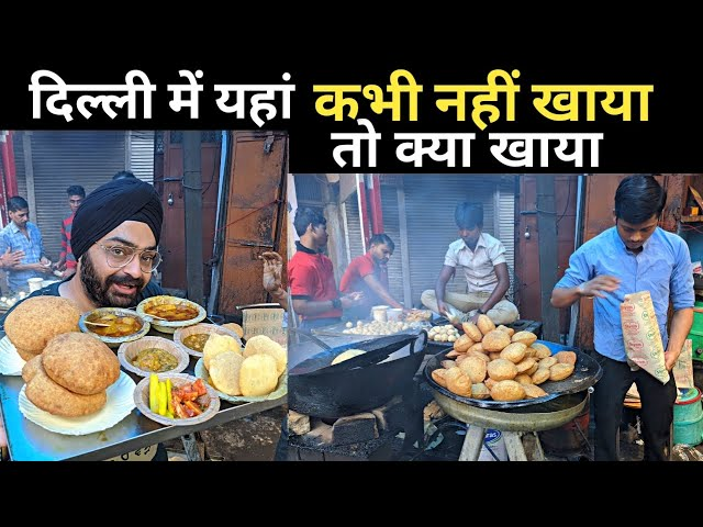 Best of the best Indian Breakfast Shop | 15 Gems Of Delhi