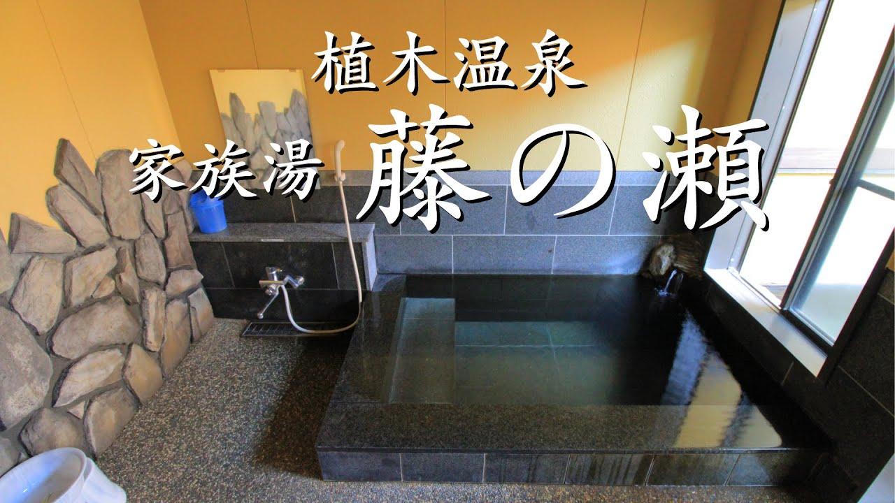 【熊本】植木・玉名・阿蘇など人気の家族風呂|赤ちゃんが入れるおすすめ日帰り温泉も