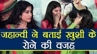 Jhanvi Kapoor OPENS UP on why Khushi Kapoor CRIED at Dhadak trailer launch!| वनइंडिया हिंदी