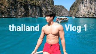 [??태국여행브이로그/thailand VLOG]체육교사…