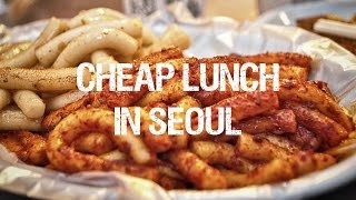 Cheap Lunch in Seoul, Korea - What