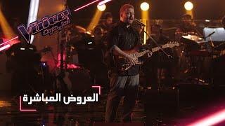 #MBCTheVoice - مرحلة العروض المباشرة - فؤاد القريتلي يؤدّي أغنية 'Lost On You' وأغنية 'ليش بطى'