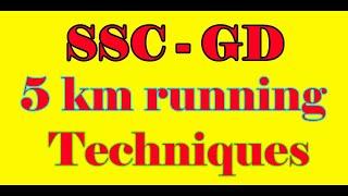 SSC GD, 5 KM RUNNING 16 min 27 sec