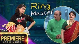 Ring Master | Shurwati Jhalak | Ritesh Mogh | Yohana Vachchani | Comedy Natak