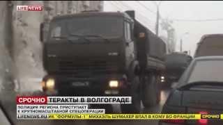 Число жертв взрыва на вокзале в Волгограде возросло до 18 человек
