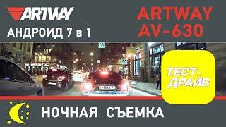 видео Artway AV-630