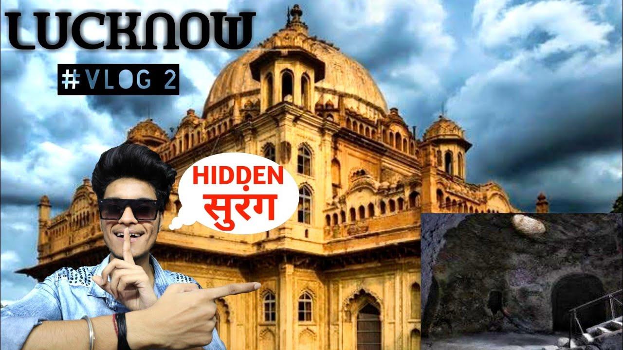 Hidden Tunnel In Saadat Ali Khan Tomb || Lucknow Vlog 2 || Sachin Puri