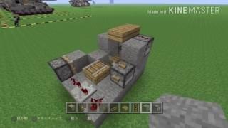 【最新アプデ対応】Minecraft  カートキャノンの作り方!
