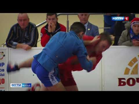 В Барнауле стартовали всероссийские соревнования по самбо