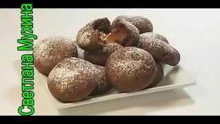 Безумно вкусное шоколадное печенье с карамелью