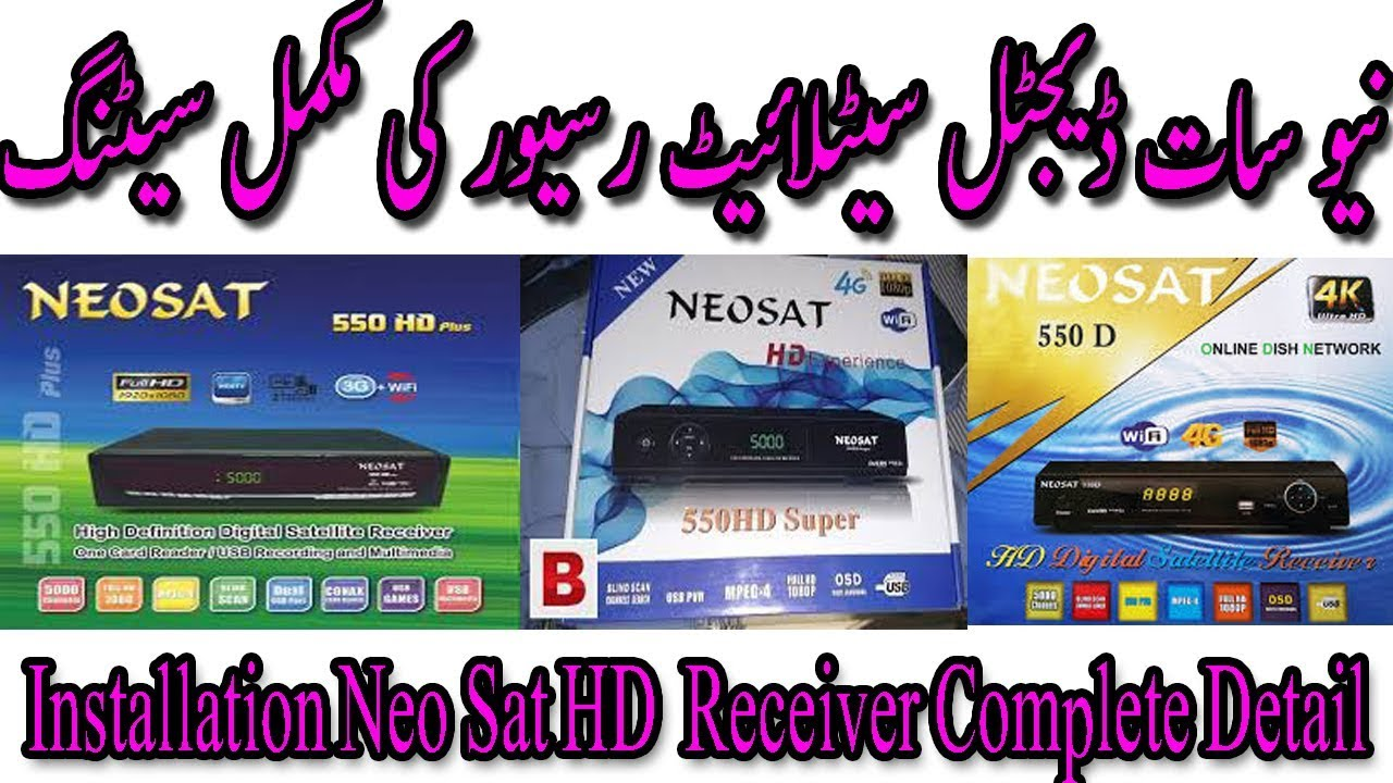 How To Setting and Installation Neo Sat HD Digital Satellite Receiver  Complete Detail