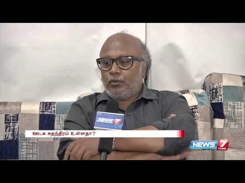 Senior Journalists comment about media ethics | News7 Tamil