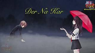 Der na kar Duniya se na Darr | New whatsapp Romantic Status Video Full HD quality;