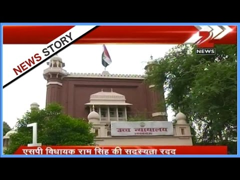 Lucknow Bench Of Allahabad High Court Suspended The Election Of Sp