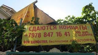 Онлайн-блокада: интернет сервисы не признают аннексию Крыма | Радио Крым.Реалии