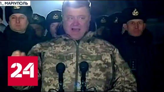 Порошенко: Донбасс находится под временной украинской оккупацией