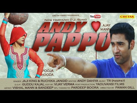Andy pappu new haryanvi song with pooja hooda