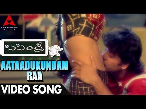 Aataadukundam Raa Video Song - Sisindri Movie Songs - Nagarjuna,Tabu, Pooja Batra