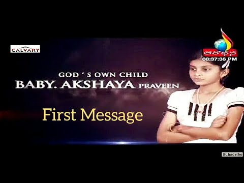 #Calvary Official [] GOD'S OWN CHILD [] BABY. AKSHAYA Praveen First Message [] Calvary Ministries