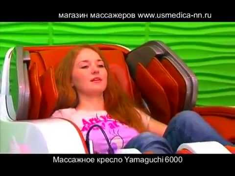 US MEDICA   Нижний Новгород, телеканал Домашний о нашем салоне в ТЦ Шоколад