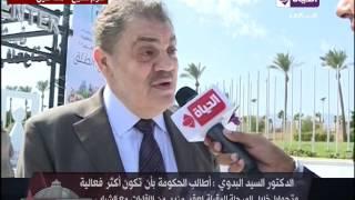 بالفيديو.. رئيس الوفد: تمثيل الشباب في المحليات لن يقل عن 50 %
