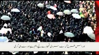 Tazooroonee Arabic Noha - Basim Karbalai -