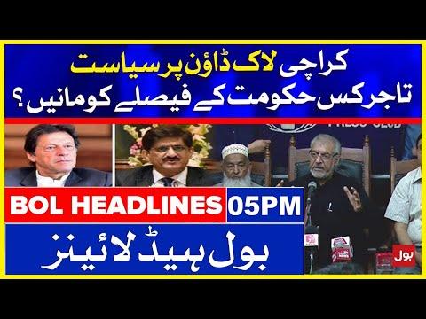 Politics on Karachi Lock down