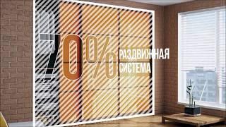 Шкаф-купе на заказ недорого - Шкафы под заказ за 7 дней.(, 2017-12-01T13:41:28.000Z)
