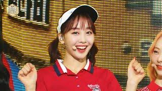 [쇼! 음악중심 4K] 둘째이모 김다비 X 이달의 소녀 -주라주라 (Second Aunt KimDaVi X LOONA -Gimme Gimme) MBC 201107 방송